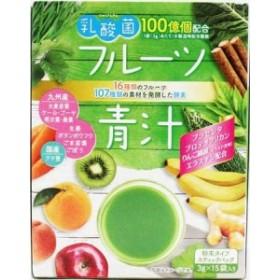 新日配薬品 乳酸菌入りフルーツ青汁 45g(3g×15p)