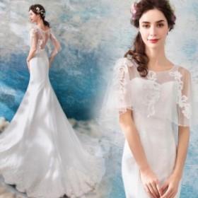 マーメイドラインドレス トレーン 豪華 ピアノ パーティードレス ウェディングドレス 演奏会 ロングドレス フェミニン 結婚式 編み上げ