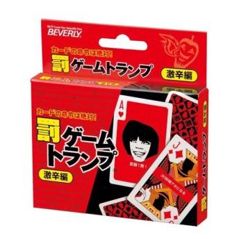 カードゲーム 罰ゲームトランプ 激辛編 TRA-016