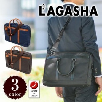 送料無料/ラガシャ/L'AGASHA/2wayビジネスバッグ/ショルダーバッグ/MOVE/ムーブ/7144/メンズ/P10倍/ギフト/2way