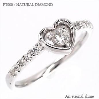 【送料無料】ダイヤモンドリング プラチナ900 PT900 0.20ct ハート 小指 ピンキーリング ミディリング ファランジリング 指輪 レディース