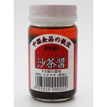 ユウキ 沙茶醤(すき焼の薬味)100g