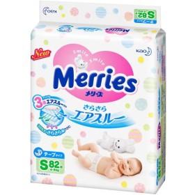 メリーズ テープ Sサイズ 82枚 お一人さま4点限り 4901301230812 おむつ テープタイプ