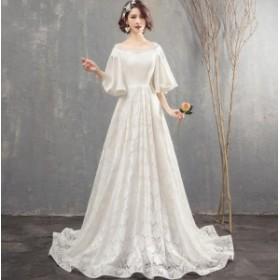 簡約 袖あり トレーン ウェディングドレス フォーマルドレス イブニングドレス パーティードレス 結婚式 発表会 二次会 編み上げ