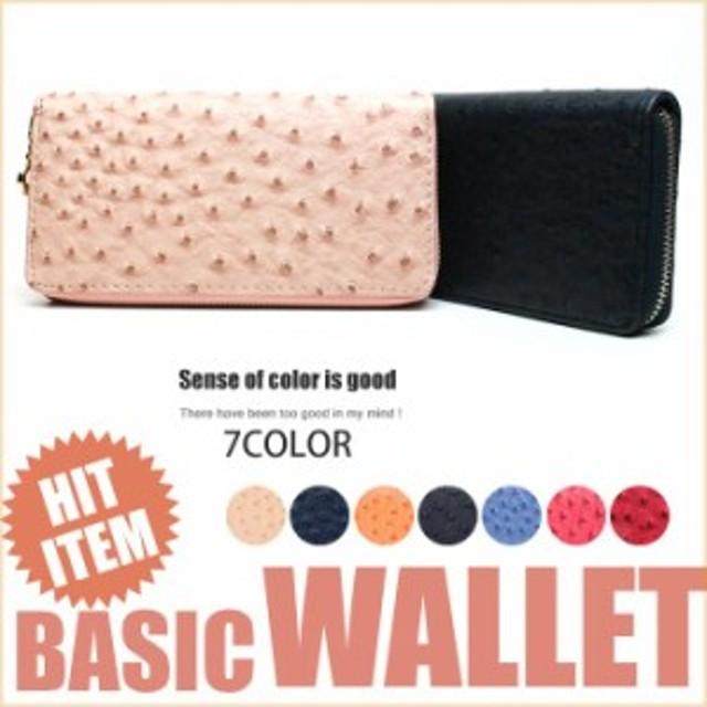 「送料無料」大人気お財布! 便利な財布!!最高のクオリティー・品のある可愛い財布 追跡サ
