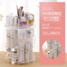 360度回転式 引出し付き コスメ収納ボックス 透明 クリア 丸洗い スタンド メイク タワー型 ストレージ 大容量 big_bc