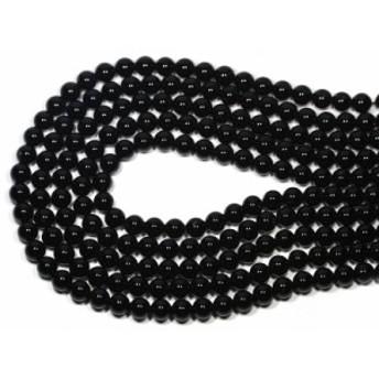 【天然石 丸ビーズ】天然チベット産黒水晶(モリオン) 8mm (半連 ブレスレット約1本分) パワーストーン
