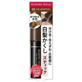 キスミー フェルム 白髪カバースティック 02 ナチュラルブラウン 7.6g