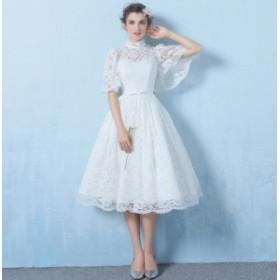 立ち襟 ウェディングレス ミモレドレス フォーマルドレス レースドレス パーティードレス イブニングドレス 半袖 花嫁 挙式 ファスナー