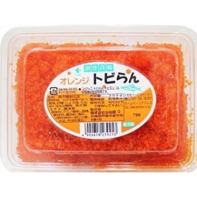 《冷蔵》 かね徳 オレンジトビらん 300g