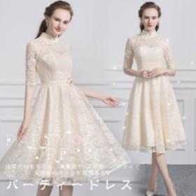 【2倍ポイント返還】レディースファッション ドレス ワンピース フォーマル パーティー ウエディングドレス チャイナドレス