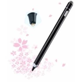 KINGMAS【先端1.45mm】極細タッチペン スマートフォン タブレット スタイラスペン(ブラック)