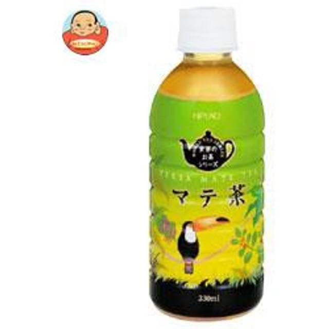 【送料無料】 ハイピース  マテ茶  330mlペットボトル×24本入