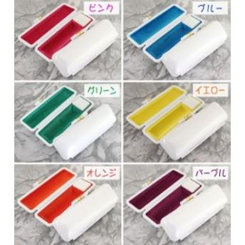 印鑑ケース はんこケース パールホワイトエナメルケース/10.5mm~12mm用/内側を6色から選択可能