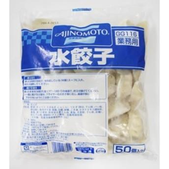 [冷凍] 味の素 業務用 水餃子 800g