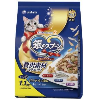 ユニ・チャーム 銀のスプーン贅沢素材 まぐろ・かつお・白身魚味 1.1kg
