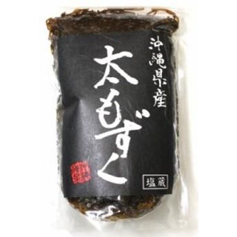 沖縄県産 太もずく 塩蔵 500g