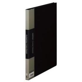 キングジム KING JIM クリアーファイルカラーベース S型 黒 122Cクロ