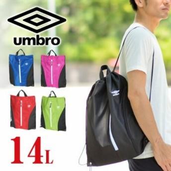 UMBRO アンブロ knapsack リュックサック B4 070089