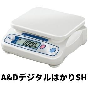 デジタルハカリ A&DデジタルはかりSH 12Kg SH-12K 業務用ハカリ