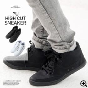 スニーカー メンズ ハイカット シューズ 靴 trend_d JIGGYS / PUレザーハイカットスニーカー