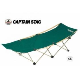 アウトドアベッド 折りたたみ キャンプ ベッド 折りたたみ 軽量