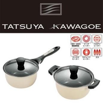 タツヤ カワゴエ 両手鍋20cm&片手鍋18cm TKC 1501S