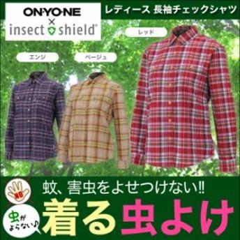 ◆虫がよらない!虫よけ加工 長袖チェックシャツ  レディース (大人/女性)  S / M / L
