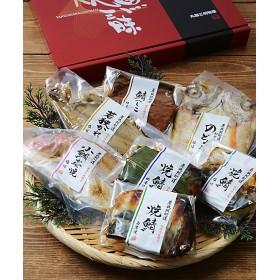 福井【丸繁三明物産】焼魚三昧 【三越・伊勢丹/公式】