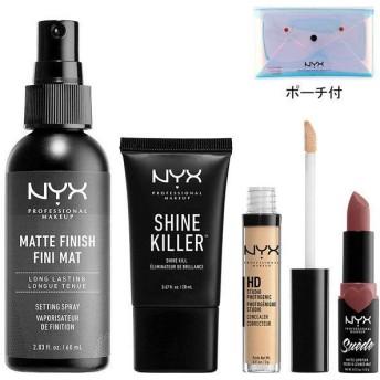 NYX Professional Makeup(ニックス) マット肌ベースメイクセット(仕上げスプレー・化粧下地・コンシーラー・リップ) ポーチ付
