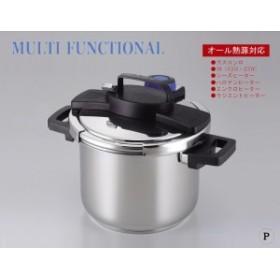 圧力鍋 使いやすい ガス 時短 調理グッズ 時短鍋 時短 料理 5.5l