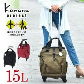 1151db2a36 送料無料/スーツケース/キャリー/ソフト/カナナプロジェクト/モノグラム/15L