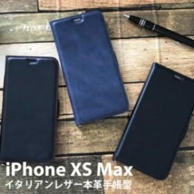 7fdfa50982 エアージェイ iPhone XS Max ケース 6.5 インチ 手帳型ケース アイフォン XS Max アイフォンケース