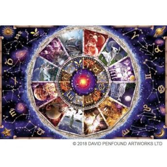 ジグソーパズル 1000ピース デービッド・ペンファウンド ゾディアック -Signs of the zodiac- 81-119