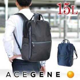 ace. GENE エースジーン W-SHIELDPAC ビジネスリュック B4 17L 55154