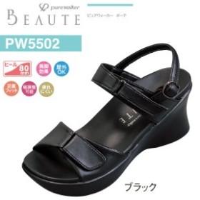 ピュアウォーカー ボーテ PW5502 ブラック S、M、L、LL
