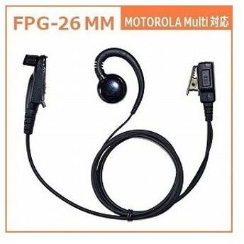 FRC イヤホンマイクPROシリーズ耳掛けスピーカータイプMOTOROLAMulti対応 FPG−26MM