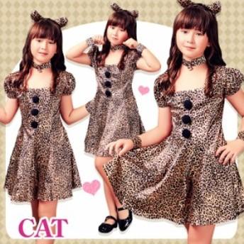 ハロウィン コスプレ 猫 ネコ キッズ 子供 コスプレ衣装 仮装 女の子