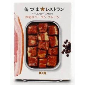 缶つま★レストラン 厚切りベーコン プレーン 105g