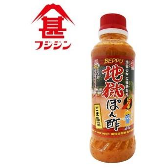 富士甚醤油 フジジン 地獄ぽん酢 ピリ辛タイプ (ごま風味) 260ml