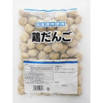 [冷凍] トリゼン 業務用 鶏だんご 1kg