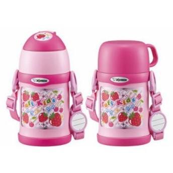 象印 水筒 子供 人気 おしゃれ ストロー コップ 付き ステンレスボトル  TUFF SC-ZT45PA ピンク