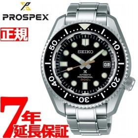 dc2755d4b6 ダイバーズウォッチ セイコー プロスペックス スモウ 自動巻き メンズ ...