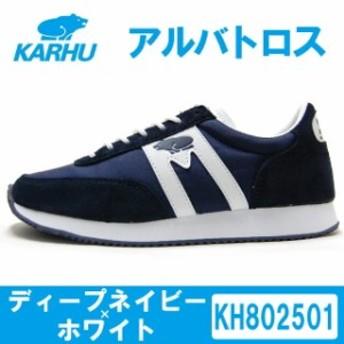 KARHU アルバトロス ディープネイビー/ホワイト KH802501