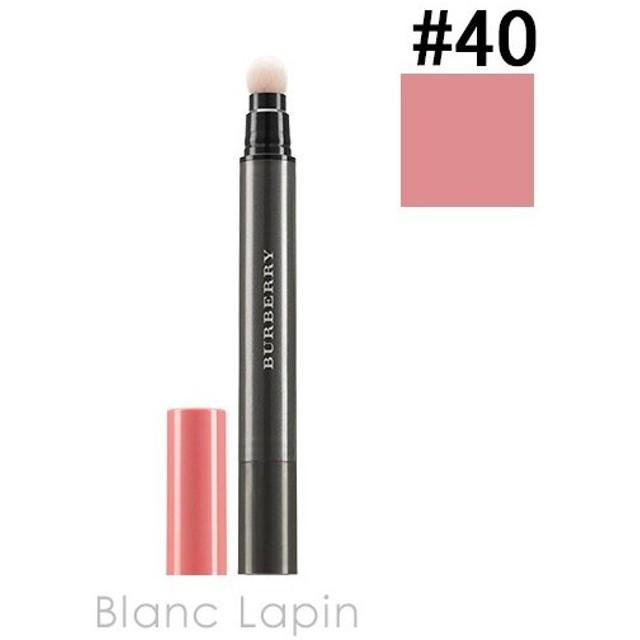 バーバリー BURBERRY リップベルベットクラッシュ #40 Sugar Pink 2.5ml [030880]【メール便可】