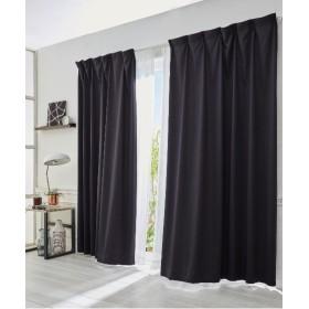 全サイズ均一価格。しずく調カーテン ドレープカーテン(遮光あり・なし)