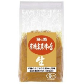 海の精 国産有機 玄米味噌 1kg 【有機JAS認定】 【有機JAS認定】