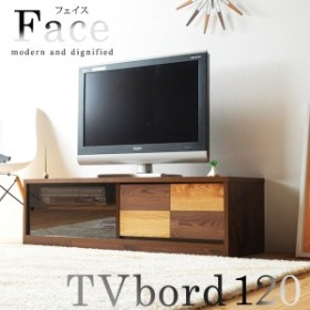 【送料無料】 国産TVボード FACE(フェイス)幅120