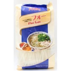 ユウキ 業務用フォー(平麺) 200g
