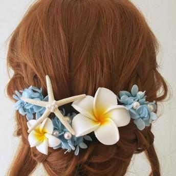 プルメリアとスターフィッシュの髪飾り パール プリザーブドフラワー